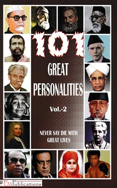 101 Great Personalities 2