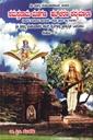 Shri Prasanna Venkat Dasara Kratigallaiya Adhytmik Vallanota - Samput 1