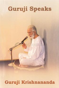 Guruji Speaks Vol. 6