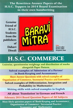 Baravi Mitra : H.S.C.Commerce 2014