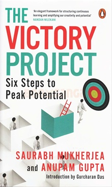 The Victory Project