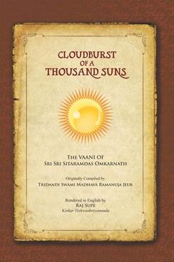 Cloudburst Of A Thousand Suns