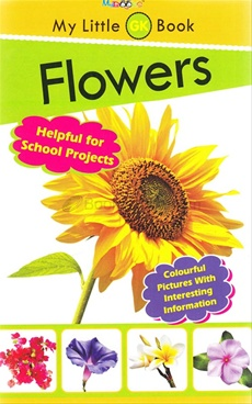 My Little GK Book : Flowers