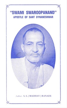 Swami Swaroopanand ( English )