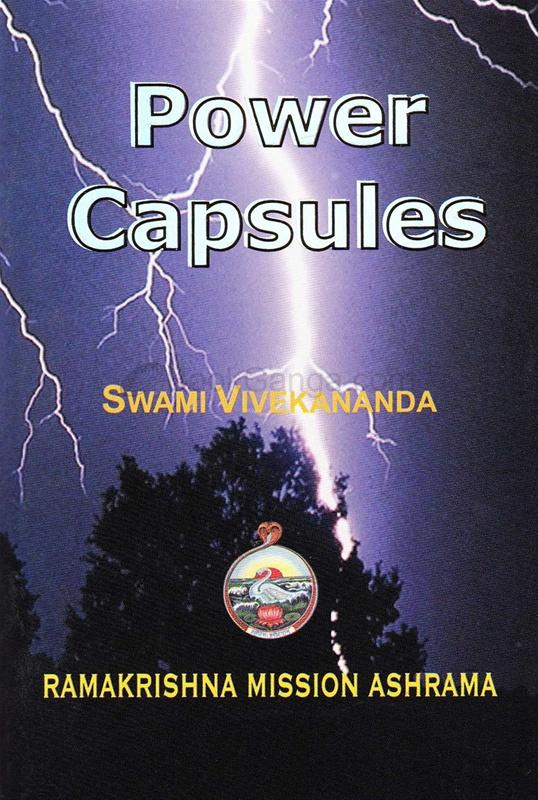 Power Capsules