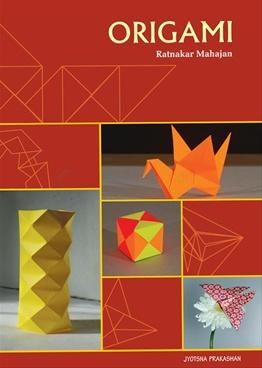 Origami (English)