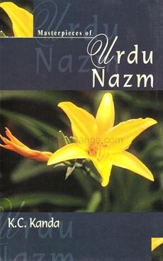 Masterpieces Of Urdu Nazm