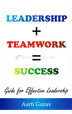 Leadership + Teamwork = Success (English)