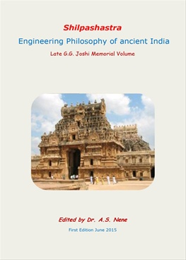 Shilpashastra : Engineering Philosophy of ancient India