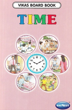 Vikas Board Book - Time