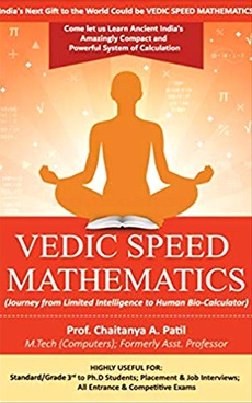 Vedic Speed Mathematics