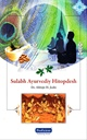 Sulabh Ayurvediy Hitopdesh English