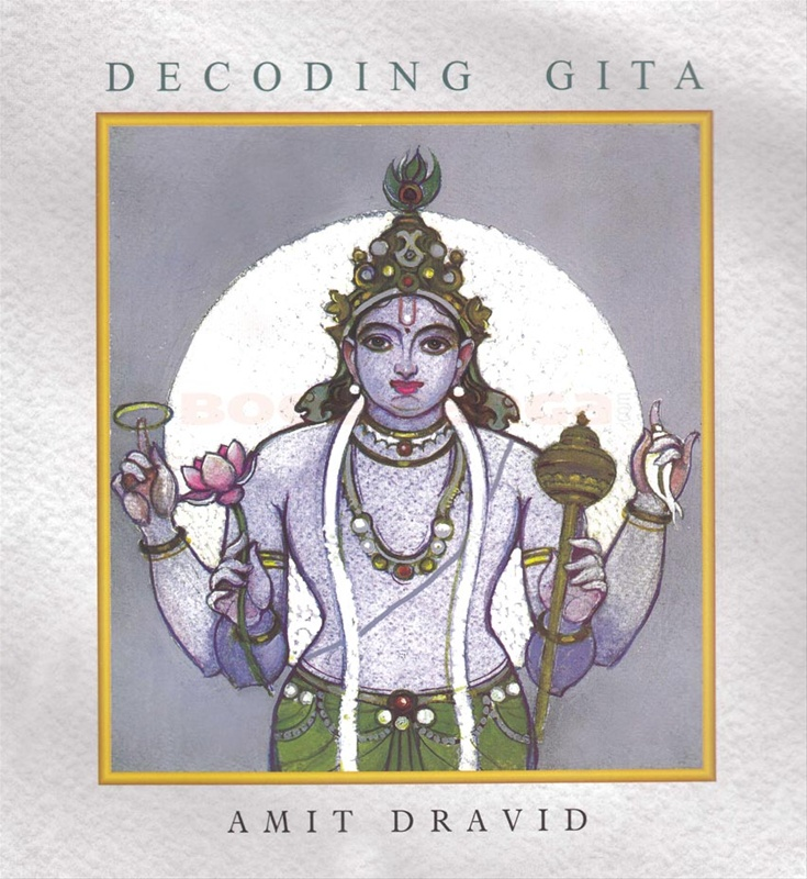 Decoding Gita