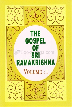 The Gospel of Sri Ramakrishna (Vol. 1)