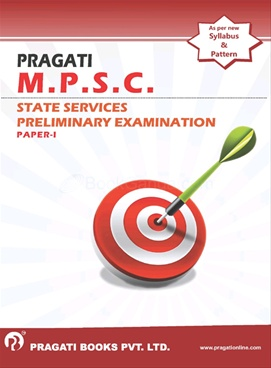 M.P.S.C. State Services Preliminary Examination Paper I