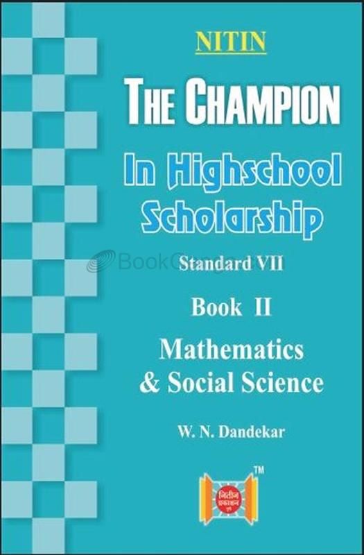 The Champion In High school Scholarship Book - II
