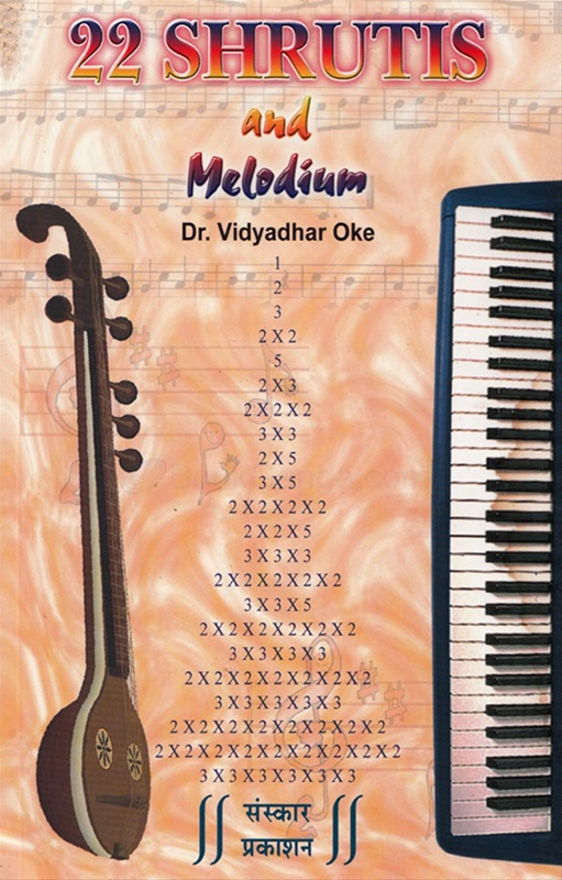 22 Shrutis And Melodium
