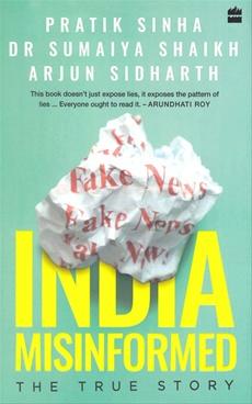India Misinformed