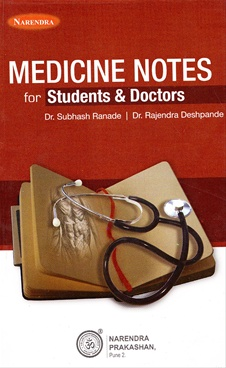 Medicine Notes For Students And Doctors