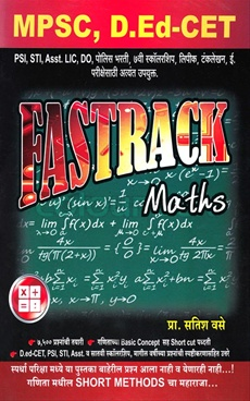 Fastrack Maths