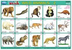 Pick 'n' Stick Wild Animals - 2