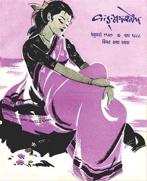 वाङ्मय शोभा ( फेब्रुवारी १९६७ )