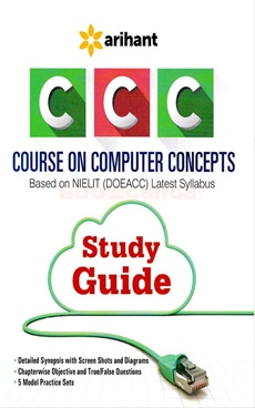 C C C Study Guide