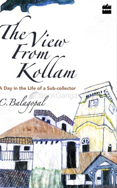 View From Kollam : A Day In The Life Of A Sub Collector
