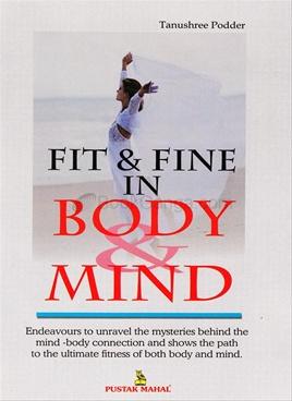 Fit & Fine In Body & Mind