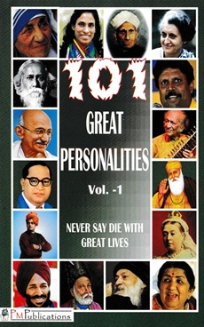 101 Great Personalities 1
