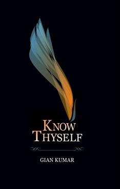 Know Thyself ( Paperback )