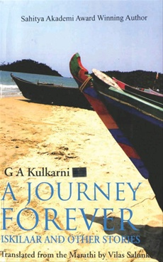 A Journey Forever Iskilaar And Other Stories