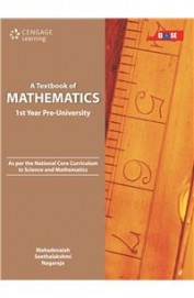 Textbook Of Mathematics (1st Year Pre- University)