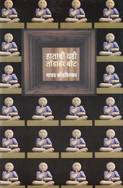 Hatachi Ghadi Tondavar Bot