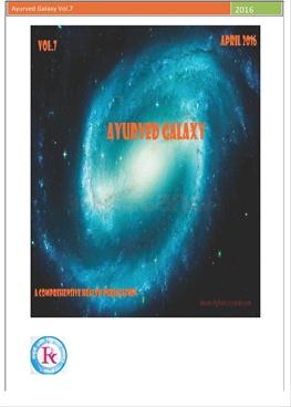 Ayurved Galaxy Vol 7