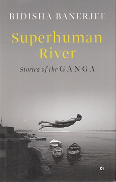 Superhuman River