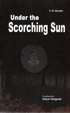 Under The Scorching Sun