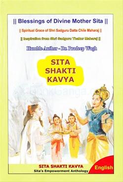 Sita Shakti Kavya (English)