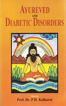 Ayureved And Diabetic Disorders