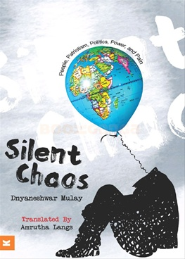 Silent Chaos