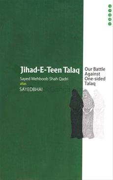 Jihad - E - Teen Talaq