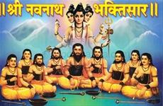 Shri Navanath Bhaktisar