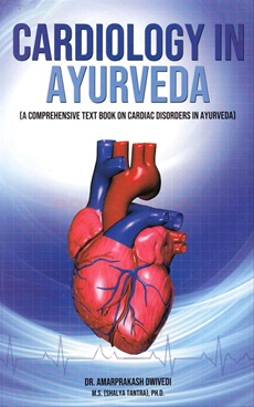Cardiology In Ayurveda