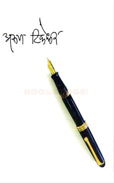 Arun Tikekar