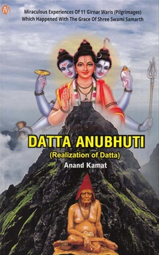 Datta Anubhuti(English)