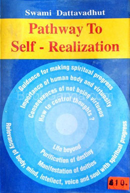 Pathway To Self - Realization