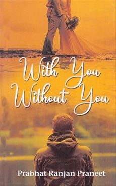 With You Without You