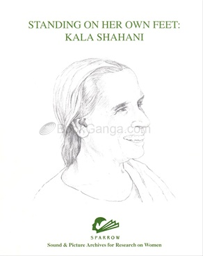 Standing On Her Own Feet: Kala Shahani