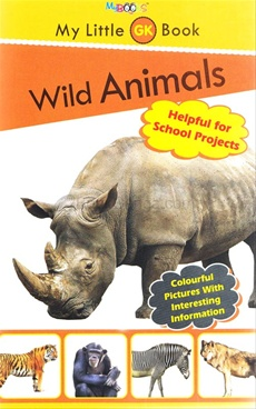 My Little GK Book Wild Animals