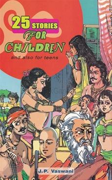 25 Stories For Children